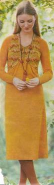 orange1969 (1)