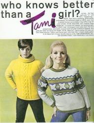 tracy1967_2