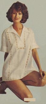 susan_forristal_sears_1975_summer